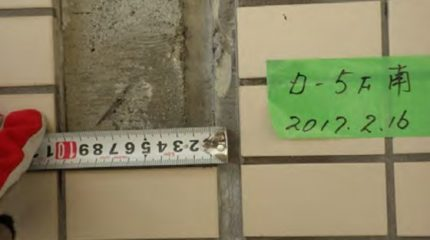 数度に渡る外壁タイル剥落、対応進まず半年放置